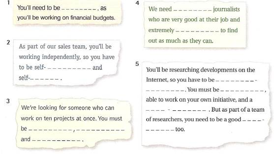 Complete these extracts from job advertisements using the words below. - student2.ru